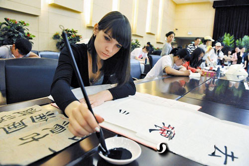 Scripts Styles & Changes of Chinese Calligraphy