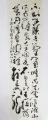 丁仕美草书书法竖幅《过香积寺》