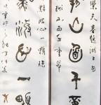 丁仕美大篆书法对联《松排,月点》