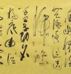 丁仕美 草书书法横幅《临江仙 • 自洛阳往孟津道中作》
