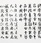 丁仕美篆行合书横幅《中国精神》
