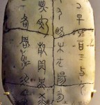 Oracle Bones of Ancient ChinaOracle Bone Script