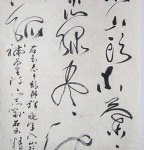 Hymn of Youyu County Spirit - Cursive Script Vertical Scroll