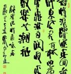 对话朱守道、李一:论中国书法传统的继承与创新