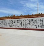 Qinyuanchun,Snow - Cursive Script, Old Dragon Hill(Lao Long Shan)