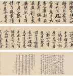 Calligraphy scroll smashes auction record for Chinese work of art