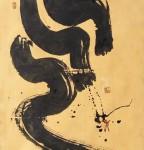 丁仕美大篆书法中堂《气》