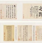 Sotheby's to hold calligraphy auction