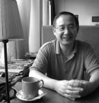 白谦慎-中国书法海外研究简介