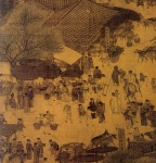 文化盛世的启示—华夏文化造极于两宋之世的原因