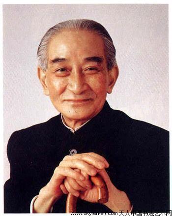 国学大师南怀瑾先生辞世 享年95岁