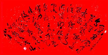 于谦七律-咏煤炭 丁仕美书法 赤洒金宣,草书书法扇面