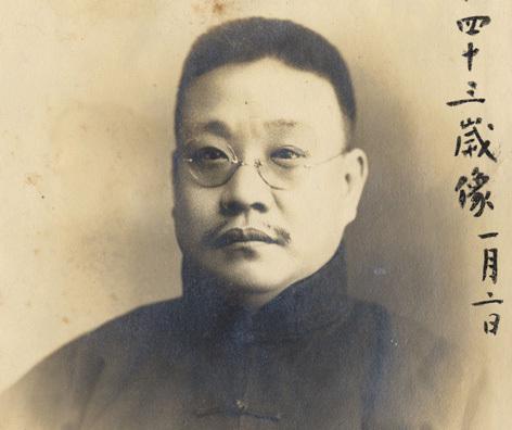 中国民国时期的四位书法家-4