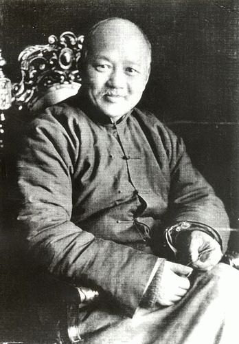 中国民国时期的四位书法家-1