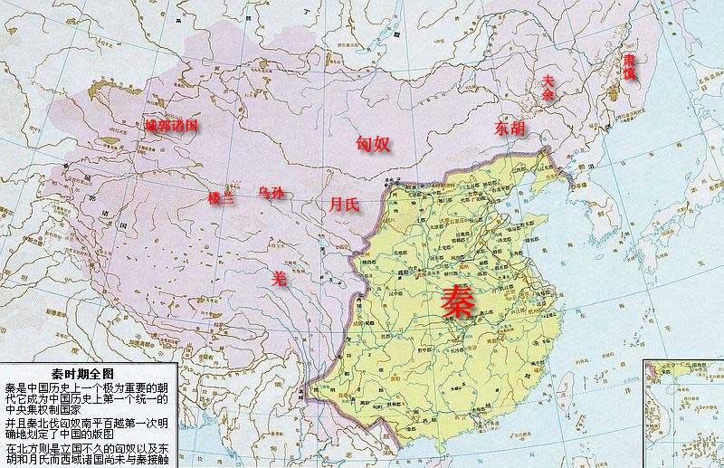 map-qin-dynasty.jpg