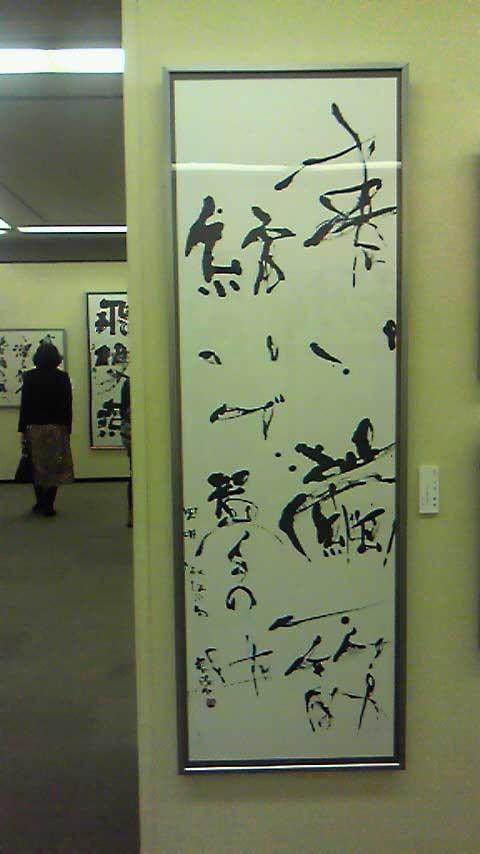 Toshie-TAI-calligraphy-1.jpg