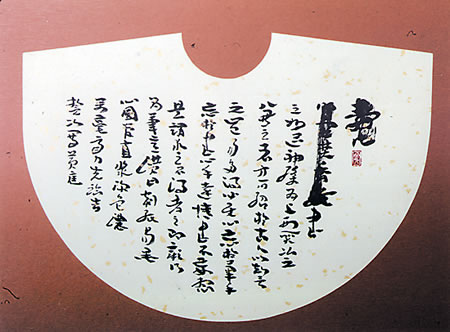 li-yi-calligraphy.jpg