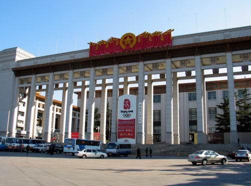 national-museumof-china.jpg