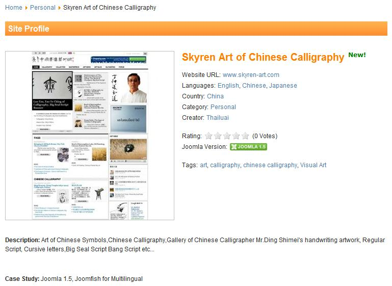 skyren-art-joomla-showcase-2.jpg