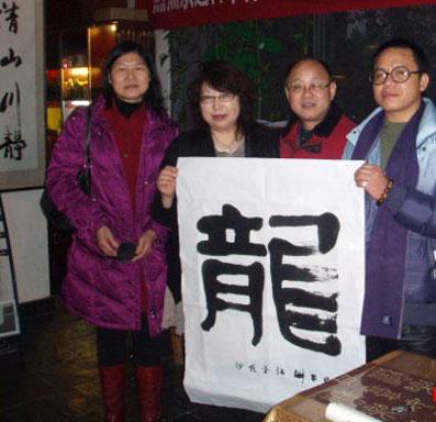tie-jiang-shu-jin-2.jpg