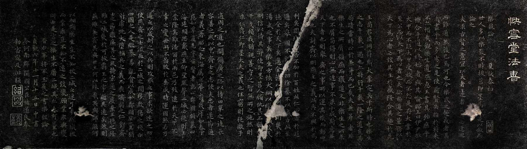 wangxizhi_leyilun.jpg