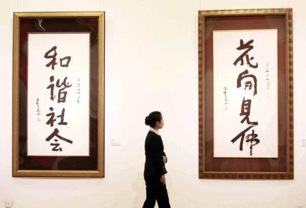 xin-yun-da-shi-calligraphy-2.jpg