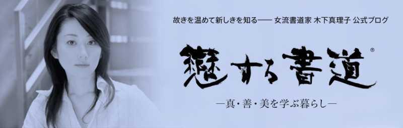 mu-xia-zheng-li-zi.jpg