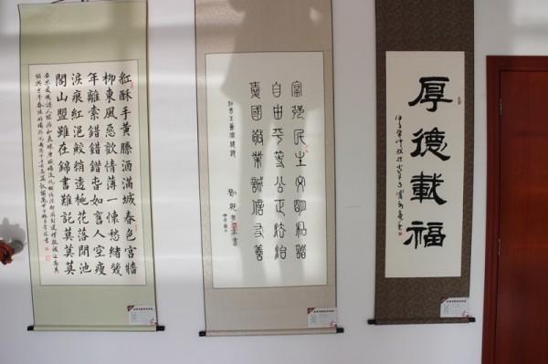 shan-xi-bai-yang-shu-yuan31