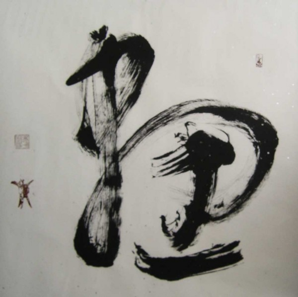 Painting in Chinese Character, Cursive Script Square Scroll, Calligrapher: Ding Shimei