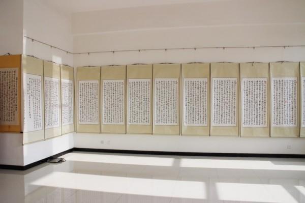bai-yang-shu-yuan36
