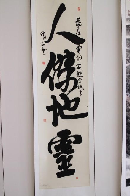 bai-yang-shu-yuan19