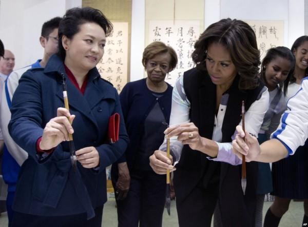 米歇尔:中国书法太美了,今后我要多练习