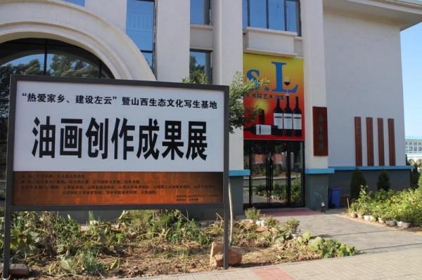 bai-yang-shu-yuan-3