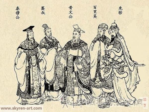 丁仕美大篆书法直幅《琴歌》-4