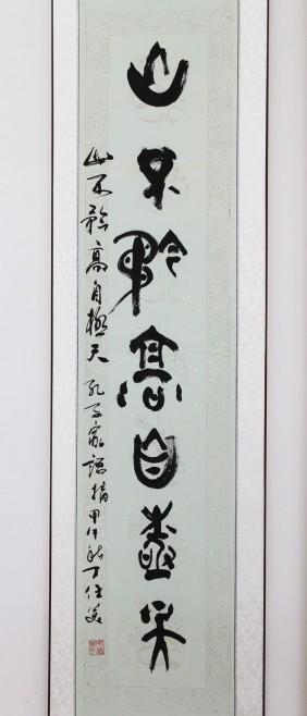 shan-bu-jing-gao