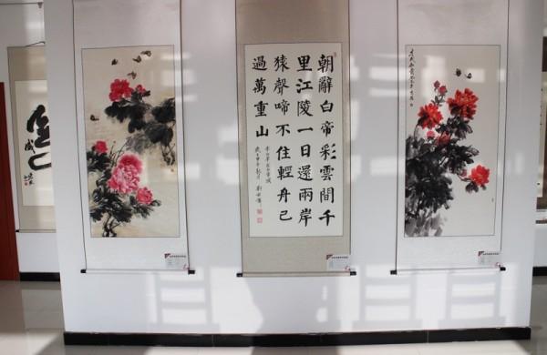 shan-xi-bai-yang-shu-yuan33