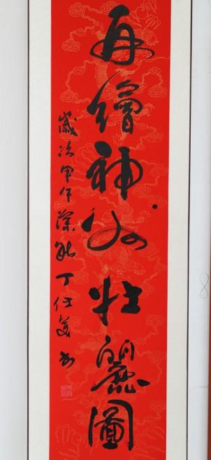 zai-xu-sheng-zhou