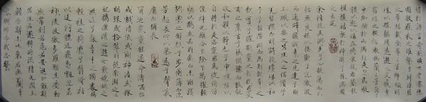 丁仕美小楷书法《洛神赋》-2