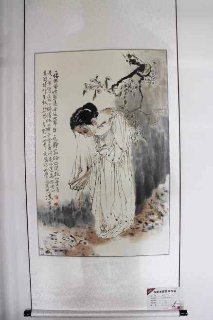 shan-xi-bai-yang-shu-yuan35