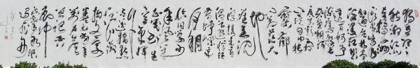 丁仕美先生 巨幅草书作品 《沁园春•长沙》