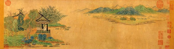 """Watching Geese from the Orchid Pavilion"" by Qian Xuan (錢選, 1235-1305):"