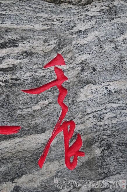 左云景观石刻 左云祥辉-4