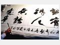 """中国书坛之怪像 """"官员书法""""泛滥成灾"""