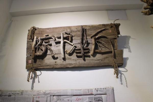 bai-yang-shu-yuan-4