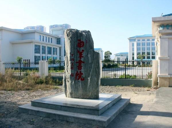 bai-yang-shu-yuan-2