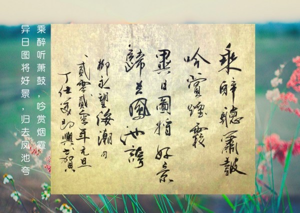 chinese-calligraphy-arts-dingshimei-2020-new-year1.jpg