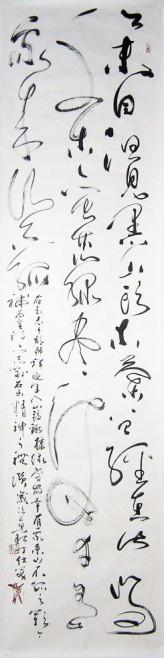 丁仕美《右玉精神礼赞》(2010年),草书书法自作诗直幅