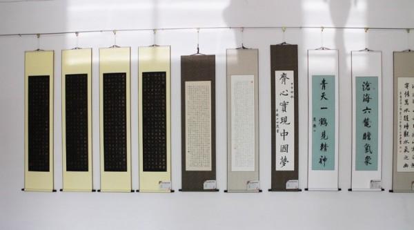 shan-xi-bai-yang-shu-yuan41